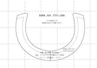 ペンタゴンネック追加-丸衿-各サイズ共通02.jpg